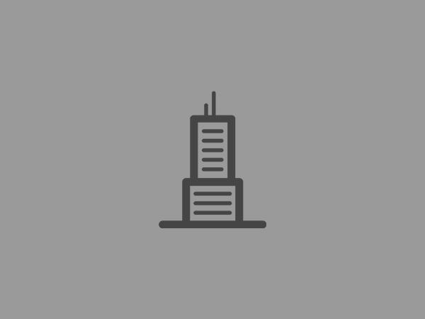 Centro Paroquial e Social de Beiral do Lima
